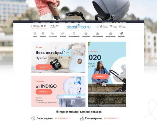 Портфолио работ интернет реклама создание меню веб сайта