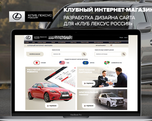 ооо корпоративный клуб москва сайт